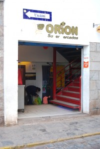 Entrance to Orion Supermarket