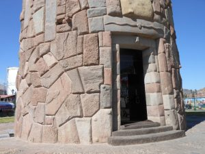 Entrance to the Pachacutec Museum