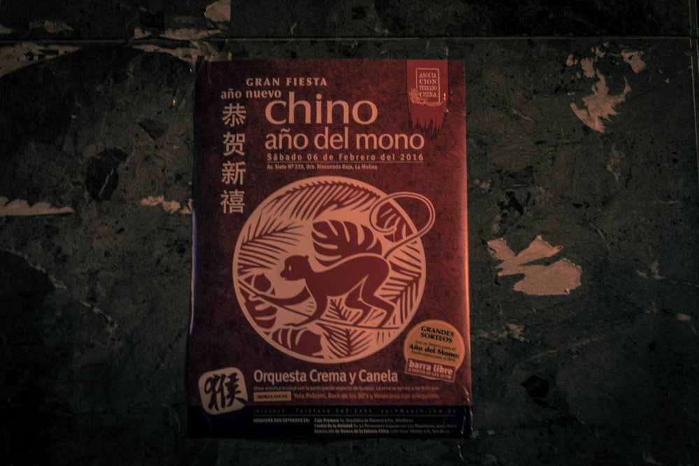 Coming Barrio Chino New Year !